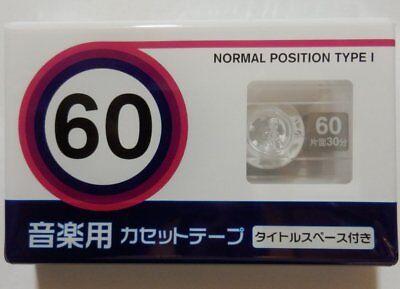 NEW!  Blank Cassette Tape maxell 60Min