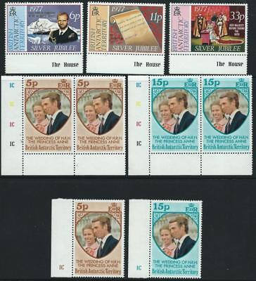 BRITISH ANTARCTIC TERRITORY - 1970s Selection incl. 'Royal Wedding'  MNH  [7412]