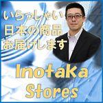 inotaka.store