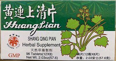 Huang Lien Shang Ching Pien 黄连上清片