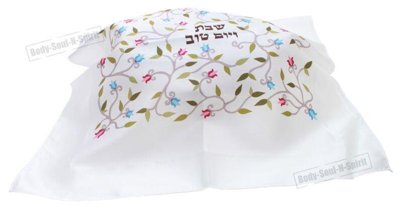 Hallah SHABBAT flowers Shabbos Judaica Bread Challah Cover Israel Yom Tov Jewish