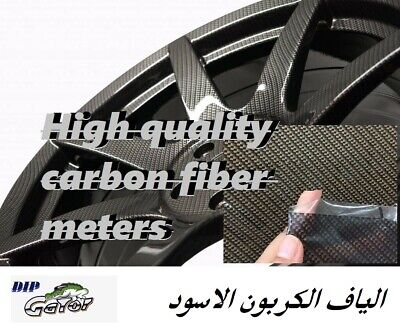 Black Carbon Fiber Water Transfer Dipping Hydrographic Hydro Film 19x79 Us Uk