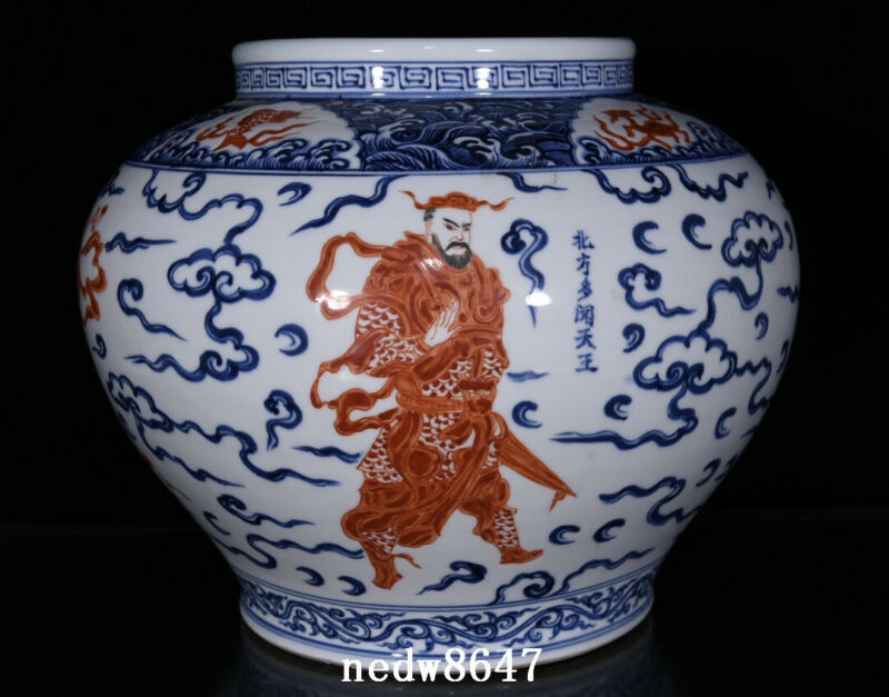 "14.2"" Ming dynasty Porcelain xuande Blue white red Four Heavenly Kings Jar pot"