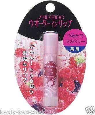 SHISEIDO WATER IN LIP Medicated Lip Cream Balm 3.5g Raspberry Japan