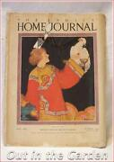 Vintage Ladies Home Journal