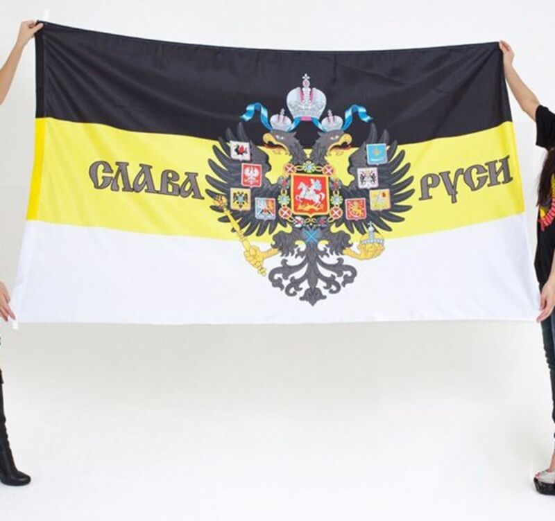 2head eagle flags Imperial Russian Empire we God Flag Russia Imperial Empire