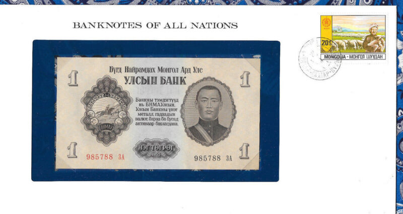 Banknotes of All Nations Mongolia 1955 1 Tugrik P28 UNC Replacement serie ЗА