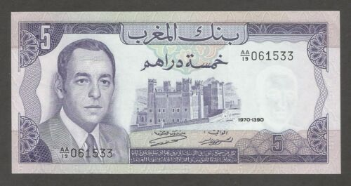 Morocco 5 Dirhams 1970; EF+; P-56; L-B404a; King; Agricultural processing line