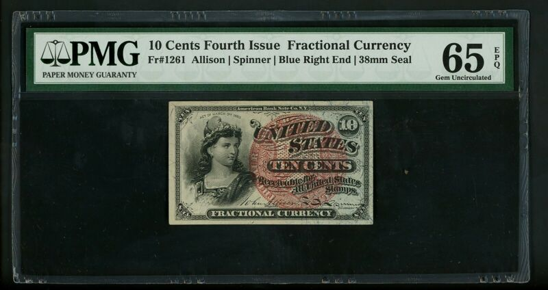 Fr. 1261 10c 10 Cents 4th Issue Fractional Currency PMG 65 EPQ GEM UNCIRCULATED