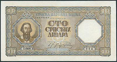 Ro.611 100 Dinara 1943 (1-)
