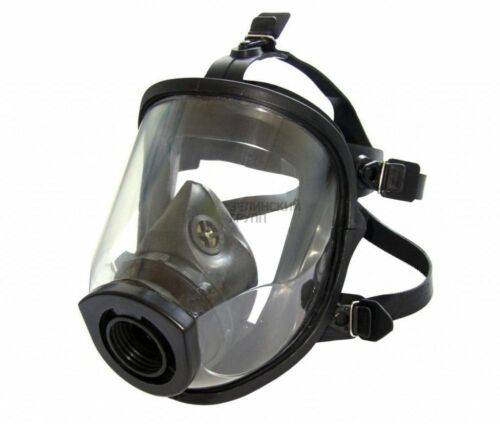 Full Face Respirator Gas Mask SuperView 2021 years MAG NATO