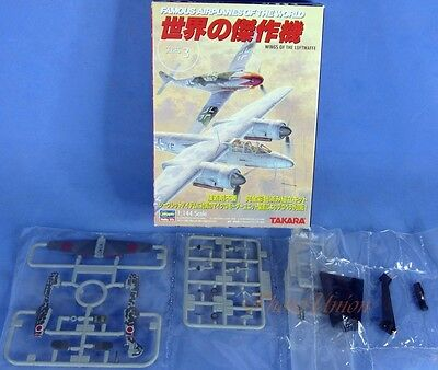 (Takara Famous Airplane 3#12 SECRET 1:144 Messerschmitt Bf109 E7 + Electric Motor)