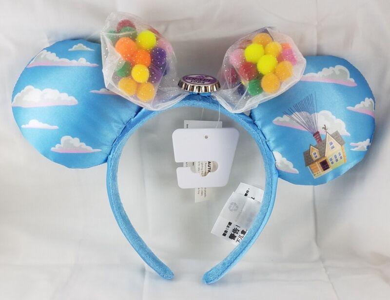 Disney Parks UP Grape Soda Cap Balloons Minnie Ears Bow Hat Headband RETIRED