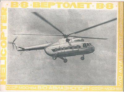 AVIAEXPORT MIL B-8 HELICOPTER MANUFACTURERS SALES BROCHURE SOVIET RUSSIA