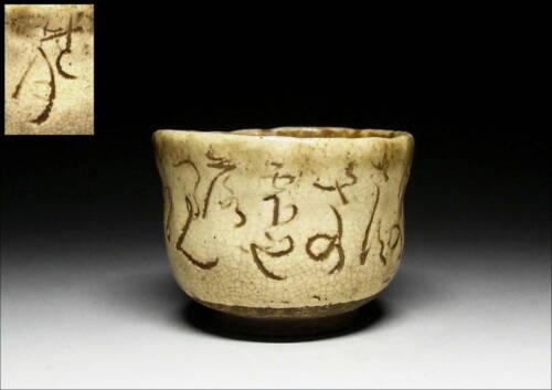 Japanese Old Otagaki Rengetsu Bowl Cup / W 8[cm]
