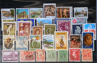Greece-Lot stamps (ST404)