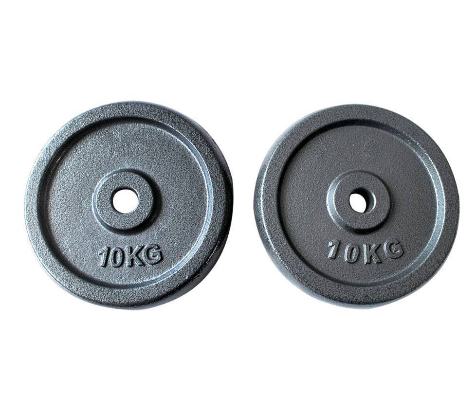 PRO FITNESS / OPTI 2 x 10 Kg CAST WEIGHTS PLATES (BRAND NEW AND BOXED)