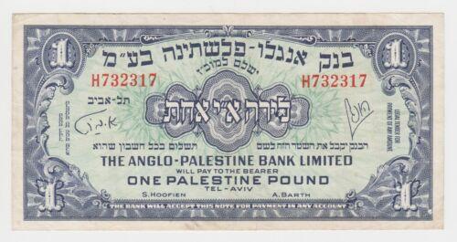 Israel Anglo Palestine Bank 1 Pound 1948 P15 gVF+ Lira 3 Languages Note Prefix H