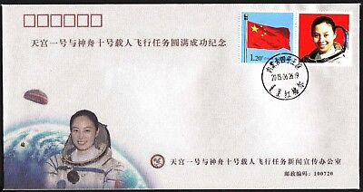 China 2013 6 26 Shenzhou 10 Recovery Siziwang Space Silk Cover Wang Yaping Rare