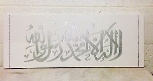ISLAMIC CRYSTAL CALLIGRAPHY ARABIC ART CANVAS HANDPAINTED 80X30CM