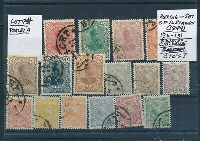 OWN PART OF PERSIA POSTAL STAMP HISTORY. 16 ISSUES CAT VALUE $214.30