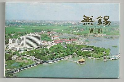 Wuxi  China   Wallet Of 12 Different Postcards