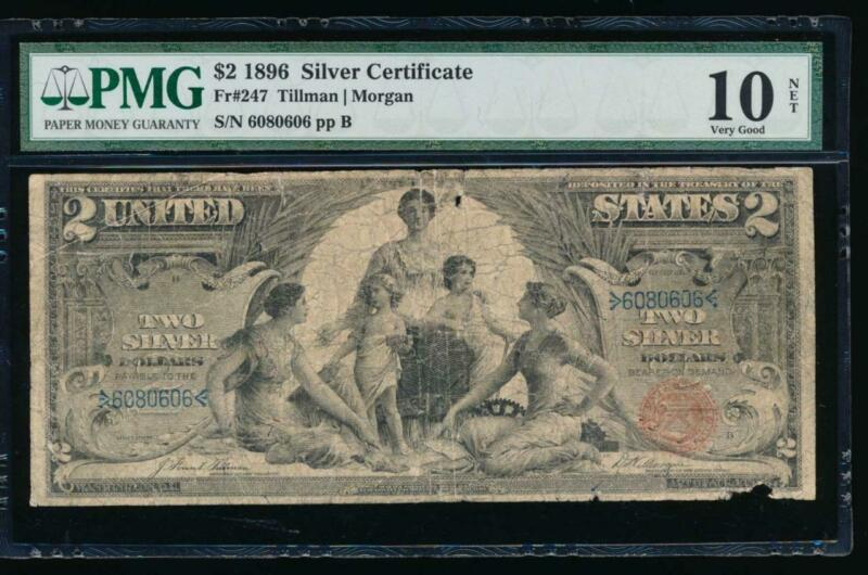 AC Fr 247 1896 $2 Silver Certificate EDUCATIONAL PMG 10 NET