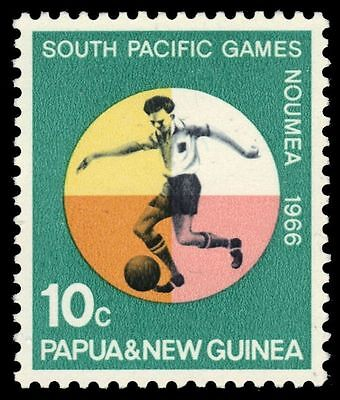 "PAPUA NEW GUINEA 226 (SG98) - South Pacific Games ""Football"" (pa6044)"