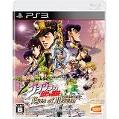 JoJo's Bizarre Adventure Playstation3 PS3 Import Japan  Eyes of