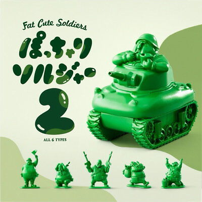 Takara Tomy Panda's ana Fat BBW Soldier P2 Little Green Army Completed Set 6pcs