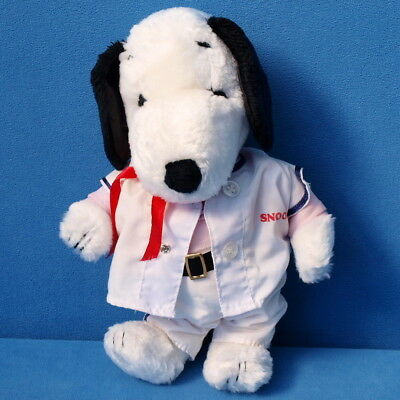 Snoopy Stofftier (SNOOPY HUND PEANUTS UNITED FEATURE STOFFTIER 28 CM DOG PLÜSCHTIER TV)