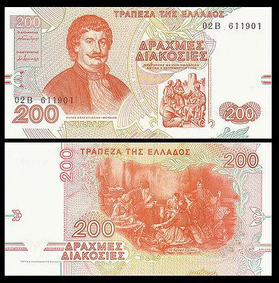 GREECE 200 DRACHMAS 1996 P 204 UNC