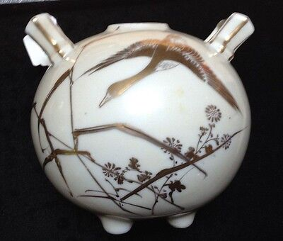 Vintage Japanese art pottery signed sphere vessel with gilt geese decoration