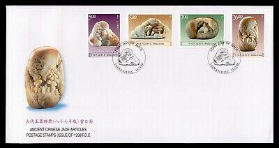 DR WHO 1998 TAIWAN CHINA FDC ANCIENT CHINESE JADE ARTICLES  C243422