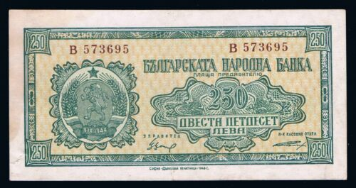 BULGARIA BANKNOTES 250 LEVA 1948 | AUNC