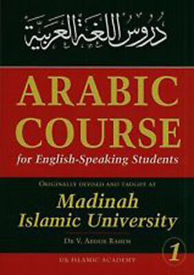 Arabic Course for English Speaking Students Vol.1