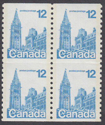 Canada - #729 Parliament Buildings Un-Severed Coil Stamp Block - MNH