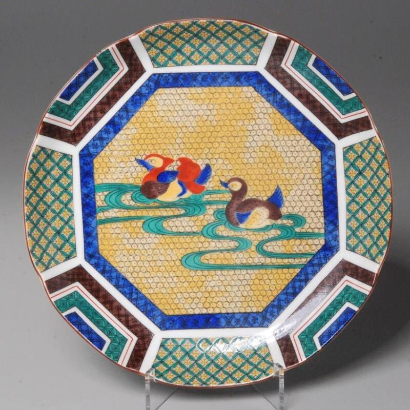 VINTAGE POSSIBLY ANTIQUE HAND-PAINTED JAPANESE PORCELAIN DISH W/ SWIMMING DUCKS