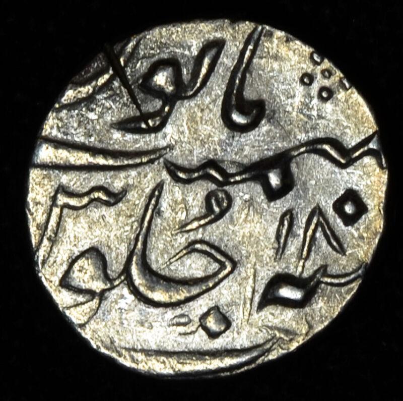 India-Mughal Empire 1/2 Rupee AH11xx/18 silver KM#433.4 Muhammad Shah Surat Rare