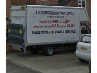 Removal, house removal van