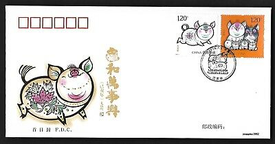 China 2019-1 New Year of the Pig FDC Zodiac Animal  豬年