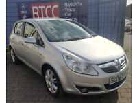 2008(08), Vauxhall Corsa 1.3 CDTi 16v Design 5dr H/back, AA COVER & AU WARRANTY INCLUDED, £2,145 ono