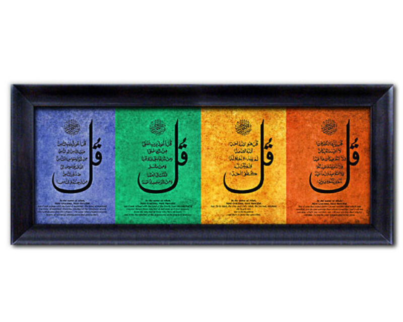 "Framed Canvas -Four Quls -33""x13"" -Islamic Arabic Calligraphy Art Gift"