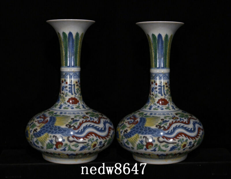 """11.6"""" Old Porcelain ming dynasty chenghua A pair famille rose Phoenix peony Vase"""