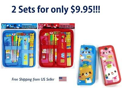 Stationery For Kids (Stationery Set for Kids with Pencil Case, 2 Sets for $9.95, Free)