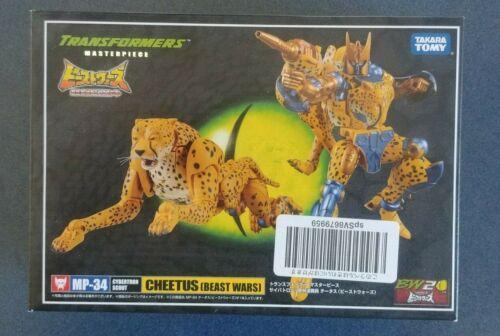 Transformers Beast Wars Masterpiece Cheetor Takara MP-34