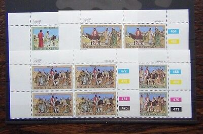 (Bophuthatswana 1983 Easter Palm Sunday set in block x 4 MNH)