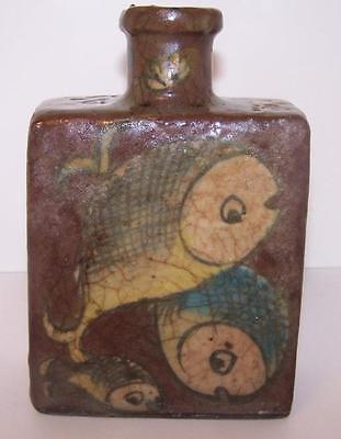 Antique Primitive Persian Iran Brown Pottery Flask Fish Motif Bottle Vase