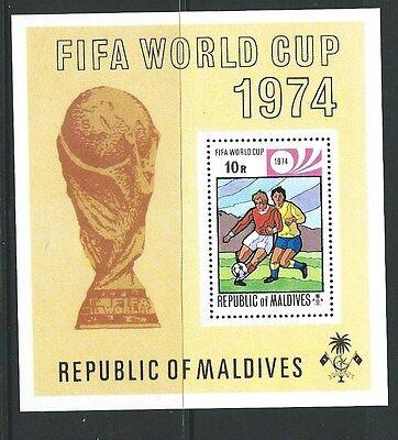 MALDIVE ISLANDS SGMS521 1974 WORLD CUP FOOTBALL  MNH