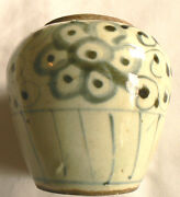 Ming Dynasty Jar